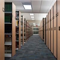 High Density Storage for College Libraries