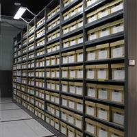 Boxed archival storage on compact mobile shelving