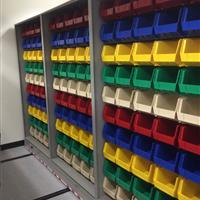 High Density Mobile Shelving with Bins