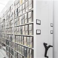 climate controlled cold storage spacesaver compactor museum archive photographs prints film.jpg