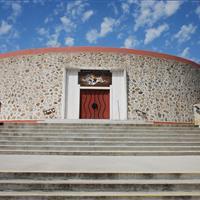 Raymond Alf Museum entrance