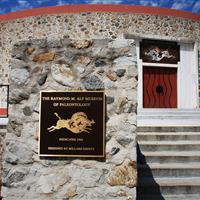 Raymond Alf Museum