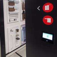 Touch technology control provides intuitive carriage operation.jpg