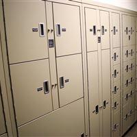 Evidence Room Storage