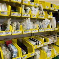 Bin storage for medical supplies