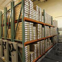 ActivRAC 7M stores Fish Samples at University of Washington
